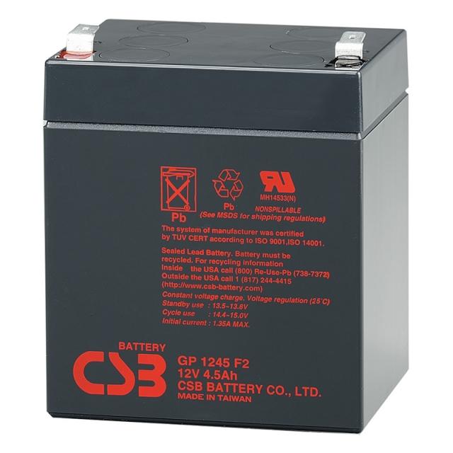 CSB GP1245 (F1/F2) 12 Volt 4.5 Ah Sealed Lead Acid Battery