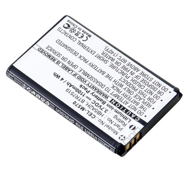 Huawei Crosswave, E5220, E5331, E5805, EC5805, EC5808 Mobile Hotspot Battery