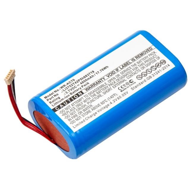 ZTE AC70 Mobile Hotspot Battery